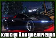 gta5-screenshot-450