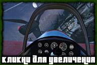 gta5-screenshot-453