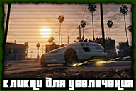 gta5-screenshot-523