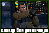 gta5-screenshot-562