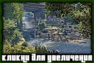gta5-screenshot-563
