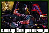 gta5-screenshot-567