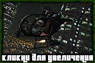 gta5-screenshot-593