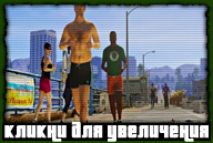 gta5-trailer-1-snapshot-002