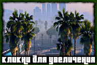 gta5-trailer-1-snapshot-003