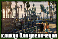 gta5-trailer-1-snapshot-011
