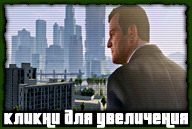 gta5-trailer-1-snapshot-015