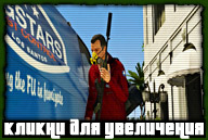 gta5-trailer-1-snapshot-019