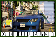gta5-trailer-1-snapshot-022