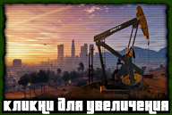 gta5-trailer-1-snapshot-032