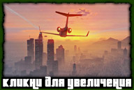 gta5-trailer-1-snapshot-039