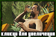 Кадры из видео GTA V