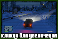 gta-online-snow-in-san-andreas-2013-003