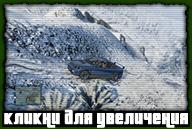gta-online-snow-in-san-andreas-2013-008