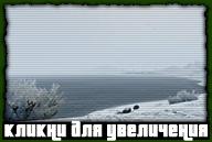 gta-online-snow-in-san-andreas-2013-012