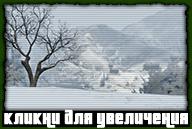 gta-online-snow-in-san-andreas-2013-013