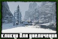 gta-online-snow-in-san-andreas-2013-014