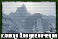 gta-online-snow-in-san-andreas-2013-016