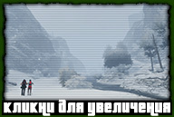 gta-online-snow-in-san-andreas-2013-017