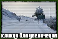 gta-online-snow-in-san-andreas-2013-023