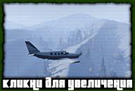 gta-online-snow-in-san-andreas-2013-035
