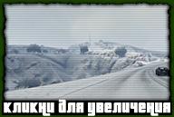 gta-online-snow-in-san-andreas-2013-037
