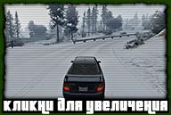 gta-online-snow-in-san-andreas-2013-039