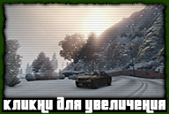 gta-online-snow-in-san-andreas-2013-040
