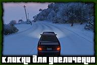gta-online-snow-in-san-andreas-2013-042