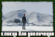 gta-online-snow-in-san-andreas-2013-066