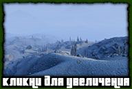 gta-online-snow-in-san-andreas-2013-071