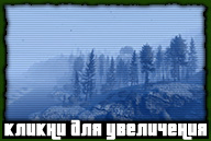 gta-online-snow-in-san-andreas-2013-073