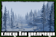 gta-online-snow-in-san-andreas-2013-077