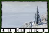 gta-online-snow-in-san-andreas-2013-079