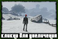 gta-online-snow-in-san-andreas-2013-085
