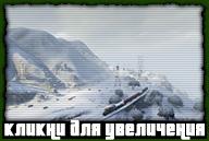 gta-online-snow-in-san-andreas-2013-086