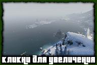 gta-online-snow-in-san-andreas-2013-087