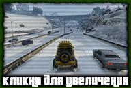 gta-online-snow-in-san-andreas-2014-003