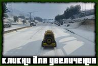 gta-online-snow-in-san-andreas-2014-005