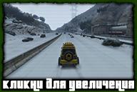 gta-online-snow-in-san-andreas-2014-007