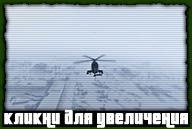 gta-online-snow-in-san-andreas-2014-015
