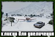 gta-online-snow-in-san-andreas-2014-019