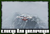gta-online-snow-in-san-andreas-2014-021