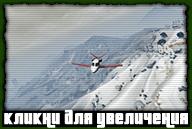 gta-online-snow-in-san-andreas-2014-022
