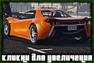 itali-gtb-custom-rear