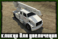 utility-truck