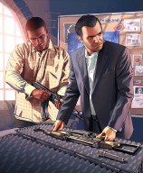 Арт GTA V: оружие для налёта