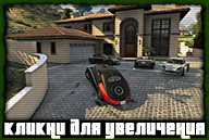 20131030-gta5-luxury-life