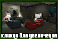 20140513-gta-online-new-apartment1