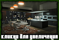 20140513-gta-online-new-apartment2